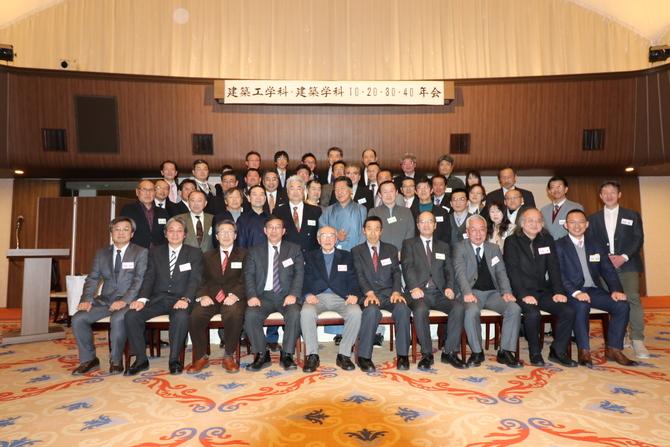 建築10 20 30 40年会が開催されました 雪嶺会 北海道科学大学同窓会